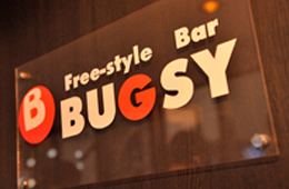 Free -style Bar BUGSY